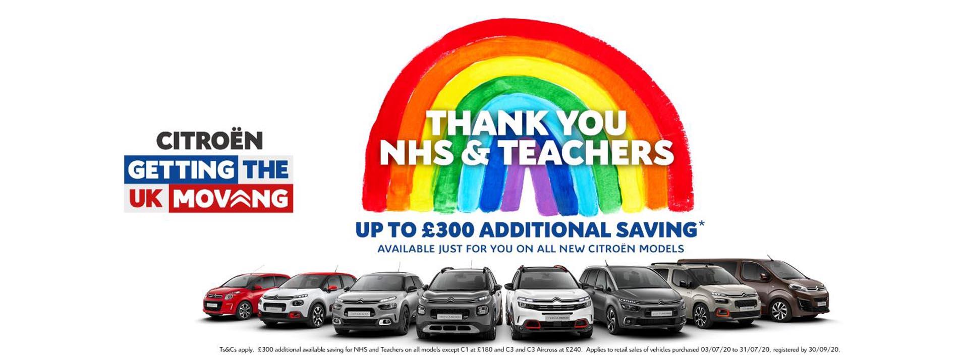 citroen-nhs-teachers-car-discount-m-sli